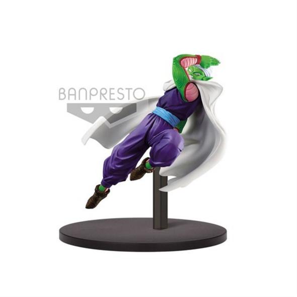Dragon Ball Super - Figur Piccolo