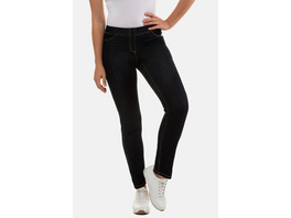 Jeggings Julia, schmales Bein, Denimoptik